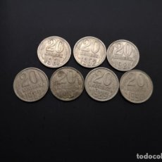 Monedas de España: COLECCIÓN MONEDAS 20 KOPEKS 1961 - 1990 UNIÓN SOVIÉTICA URSS. Lote 271390353