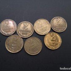 Monedas de España: COLECCIÓN MONEDAS 2 KOPEK 1962 - 1989 UNIÓN SOVIÉTICA URSS. Lote 271393148