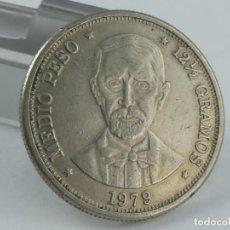 Monedas de España: MONEDA DE MEDIO PESO 1979 REPÚBLICA DOMINICANA. Lote 275899553