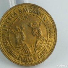 Monedas de España: BANESTO CON AVENTURA 92- RUMBO AL MUNDO MAYA- 1ª CECA NAVEGANTE: 15-IX-1990 HUELVA -CÁDIZ 22-X-1990. Lote 275899733