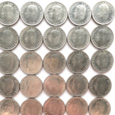 Monedas de España: 5 PESETAS DE 1980 *81. MUNDIAL DE FÚTBOL DEL 82. LOTE DE 25 MONEDAS.. Lote 281810413