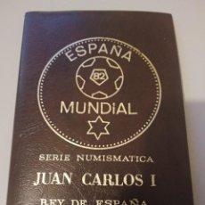 Monedas de España: MONEDAS CONMEMORARTIVAS DEL MUNDIAL 82 ESPAÑA. Lote 292561303