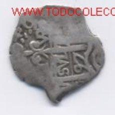 Monedas de España: CARLOS II- 1 REAL- 1697. Lote 25831055