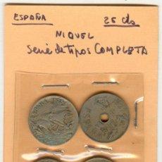 Monedas de España: SERIE CUATRO MONEDAS 25 CENTIMOS NIQUEL 1925, 1927, 1934 Y 1937 DE ALFONSO XIII A FRANCO. Lote 22630948