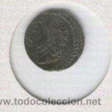 Monedas de España: MONEDA DE FELIPE III. BARCELONA. ARDIT. ARDITE. AÑO 1605. 2 DINERS.. Lote 26936067