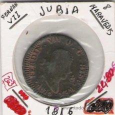 Monedas de España: FERNANDO VII 8 MARAVEDIS . Lote 19049794