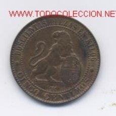 Monedas de España: 230- GOBIERNO PROVISIONAL- 5 CENTIMOS- 1870. Lote 1782263