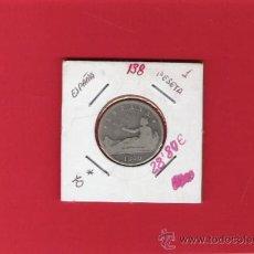 Monedas de España: 1 PESETA DE PLATA DEL GOBIERNO PROVISIONAL DE 1870. Lote 9865170