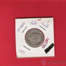 Monedas de España: 1 PESETAS DE PLATA DE ALFONSO XII DE 1885. Lote 9865194