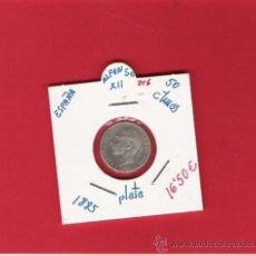 Monedas de España: 0,50 CENTIMOS DE PLATA DE ALFONSO XII 1885. Lote 9916317