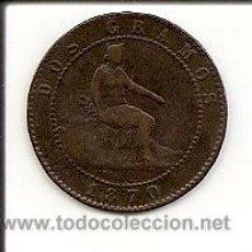 Monedas de España: MONEDA DE 2CTS.1870 BARCELONA OM-GOBIERNO PROVISIONAL- EXCELENTE CONSERVACIÓN Y PRECIO MBC++. Lote 20284240