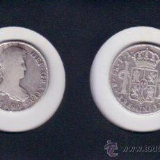 Monedas de España: FE7-51-FERNANDO VII. 8 REALES. POTOSÍ PJ. 1822. PLATA. MBC. (CALICÓ 611). Lote 27068915