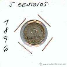 Monedas de España: RARA Y MUY ESCASA. 5 CENTAVOS DE PUERTO RICO AÑO 1896. PRECIOSA MONEDA. TARIFA PLANA DE GASTOS. Lote 26651039