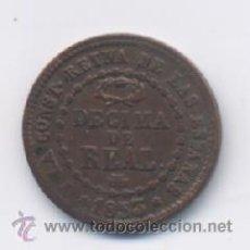 Monedas de España: ISABEL II- DECIMA DE REAL- 1853- SEGOVIA. Lote 13045616