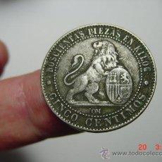 Monedas de España: 9651 GOBIERNO PROVISIONAL 5 CENTIMOS MBC AÑO 1870 MIRA MAS EN MI TIENDA C&C. Lote 13859011