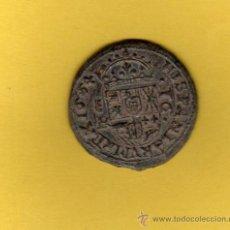 Monedas de España: EXCELENTE MONEDA DE 16 MARAVEDIS DE FELIPE IV, IIII, AÑO DE 1664 CECA B R SEGOVIA. Lote 26872345