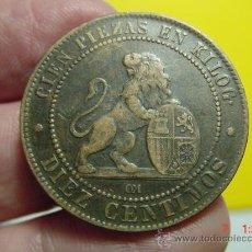 Monedas de España: 2504 GOBIERNO PROVISIONAL MUY BONITA 10 CTMOS AÑO 1870 MBC++ MAS MONEDAS EN MI TIENDA C&C. Lote 27590761