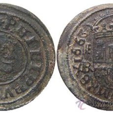 Monedas de España: *** MUY BONITOS 16 MARAVEDIS DE FELIPE IV 1663 SEGOVIA BR ***. Lote 25827007
