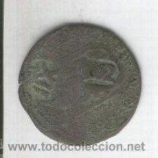 Monedas de España: MONEDA ANTIGUA.RESELLOS CLAROS. AÑO 1652.12 MARAVEDIS.8 MARAVEDIS.. Lote 26566175