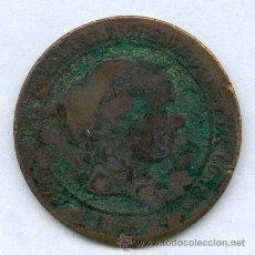 Monedas de España: BARATISIMA MONEDA DE ISABEL II. Lote 17687447