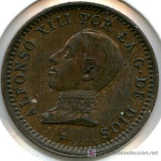 Monedas de España: 2 CENTIMOS DE ALFONSO XIII 1911. Lote 27099915