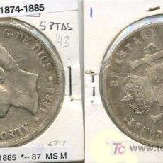 Monedas de España: 5 PESETAS DE 1885 *--87.. Lote 26593745
