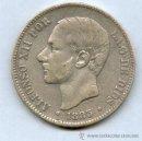 Monedas de España: MONEDA DE PLATA 5 PESETAS DE ALFONSO XII. AÑO 1883. Lote 27244189