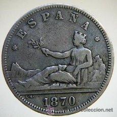 Monedas de España: 2 PESETAS DEL GOBIERNO PROVISIONAL 1870*73 PLATA. . Lote 27387257