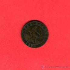 Monedas de España: I REPUBLICA 5 CTMOS. 1870 BARCELONA OM CALIDAD MBC-. Lote 27257295