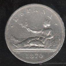 Monedas de España: MONEDA DE 5 PESETAS. GOBIERNO PROVISIONAL. 1870 - S.N.M . Lote 27665827