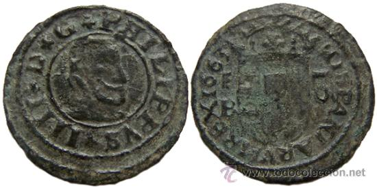 *** BONITOS 16 MARAVEDIS DE FELIPE IV 1663 SEGOVIA (ACUEDUCTO) - BR - *** (Numismática - España Modernas y Contemporáneas - De Reyes Católicos (1.474) a Fernando VII (1.833))