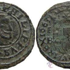 Monedas de España: *** BONITOS 16 MARAVEDIS DE FELIPE IV 1663 SEGOVIA (ACUEDUCTO) - BR - ***. Lote 27866619
