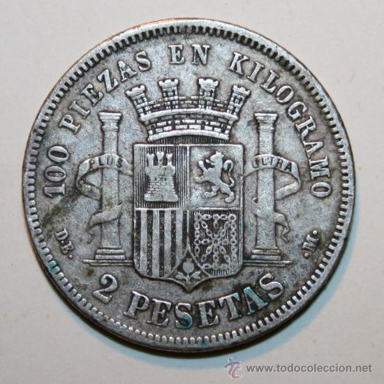 Monedas de España: 1 MONEDA - 2 PESETAS - 1870 - Foto 2 - 28107223