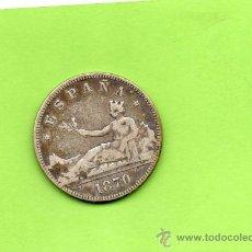Monedas de España: MONEDA 2 PESETAS. GOBIERNO PROVISIONAL. AÑO 1870. ESTRELLAS 1- 75. DEM. PLATA. ESPAÑA.. Lote 28112078