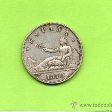 Monedas de España: MONEDA 2 PESETAS. GOBIERNO PROVISIONAL. AÑO 1870. ESTRELLAS 18 74. DEM. PLATA. ESPAÑA.. Lote 28112116