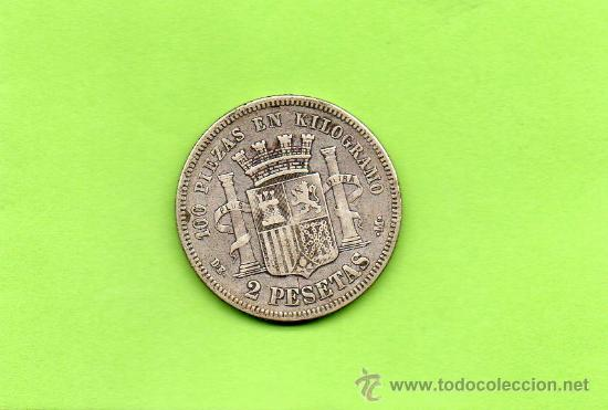 Monedas de España: MONEDA 2 PESETAS. GOBIERNO PROVISIONAL. AÑO 1870. ESTRELLAS 18 74. DEM. PLATA. ESPAÑA. - Foto 2 - 28112098