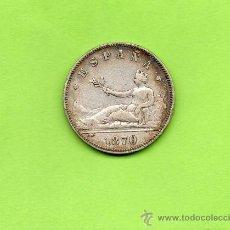 Monedas de España: MONEDA 2 PESETAS. GOBIERNO PROVISIONAL. AÑO 1870. ESTRELLAS 18 74. DEM. PLATA. ESPAÑA.. Lote 28119711