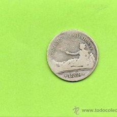 Monedas de España: MONEDA 1 PESETA. AÑO 1869. SNM. GOBIERNO PROVISIONAL. ESPAÑA. PLATA.. Lote 28249525
