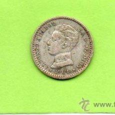 Monedas de España: MONEDA 50 CÉNTIMOS. AÑO 1904. ESTRELLAS 0 4. SMV. ALFONSO XIII. ESPAÑA. PLATA. MUY BONITA.. Lote 28249558