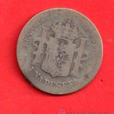 Monedas de España: MONEDA DE PLATA DE UNA PESETA MUY GASTADA VER FOTOS. Lote 28402155