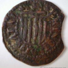 Monedas de España: BARCELONA 1641 SISE PRINCIPADO GUERRA DELS SEGADORS VER FOTOS. Lote 28720447