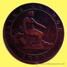 Monedas de España: GOBIERNO PROVISIONAL . 10 CENTIMOS 1870. Lote 28812915