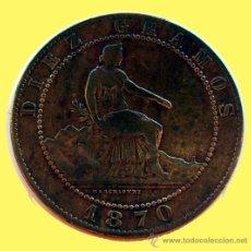Monedas de España: GOBIERNO PROVISIONAL . 10 CENTIMOS 1870. Lote 28812966
