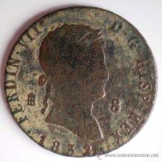 Monedas de España: FERNANDO VII - 8 MARAVEDIS SEGOVIA 1832 VER FOTOS. Lote 28951282