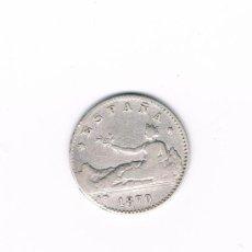 Monedas de España: 50 CENTIMOS PLATA GOBIERNO PROVISIONAL 1870 * -- * 0. Lote 29456382