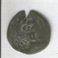 Monedas de España: MONEDA.ANTIGUA. ESPAÑA. RESELLOS. AÑO 1636 . MARAVEDIS. 4. 8.12 . Lote 29678490