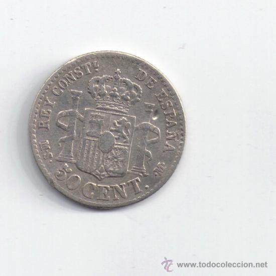 Monedas de España: ALFONSO XII: 50 CENTIMOS 1881 ( PLATA ) - Foto 2 - 29819352
