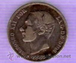 MONEDA DE 2 PESETAS - ALFONSO XII - 1982 (Numismática - España Modernas y Contemporáneas - De Isabel II (1.834) a Alfonso XIII (1.931))