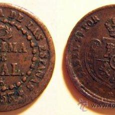 Monedas de España: DECIMA DE REAL ISABEL II SEGOVIA 1853. Lote 30031201