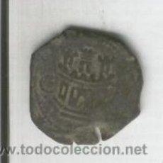 Monedas de España: MONEDA,ANTIGUA.ESPAÑA. FELIPE II. 2 MARAVEDIS. DE CUENCA. ESCASO.CECA VISIBLE.. Lote 30113264